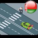 Задачи ПДД Беларусь icon