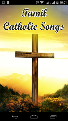 Tamil Catholic Songs - screenshot