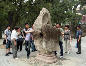 Photo: Dai Temple in Taishan