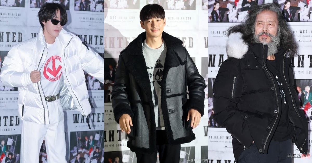 ahn sohee winter jacket