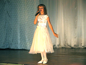 Photo: Концерт на Київ