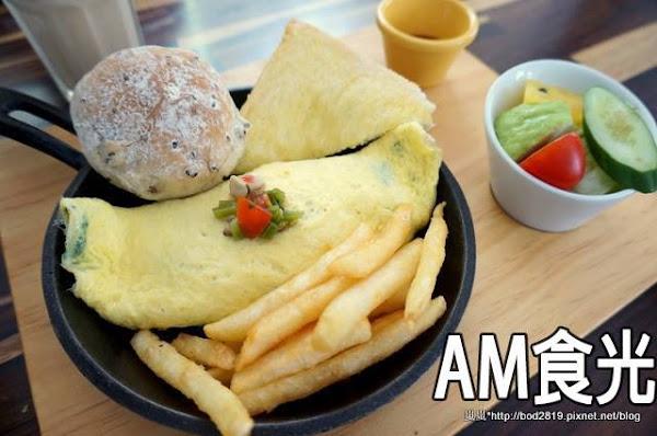 AM食光-假日來放鬆吧,享受平價早午餐
