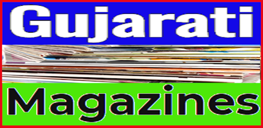 safari gujarati magazine 278