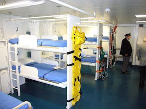 Photo: Male ward in sick bay