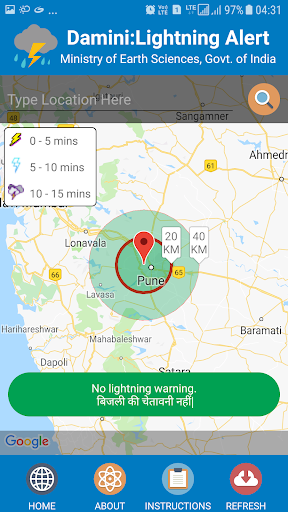 Damini : Lightning Alert 1.0 screenshots 2