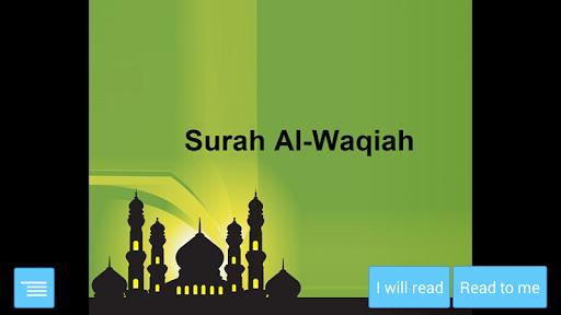Surah Al-Waqiah with Audio