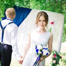Wedding photographer Anastasiya Sidorenko (NastyaSidorenko). Photo of 22.07.2015