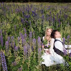 Wedding photographer Larisa Moiseeva (PicaPica). Photo of 05.07.2018