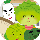 Touch Vegetable for kids app