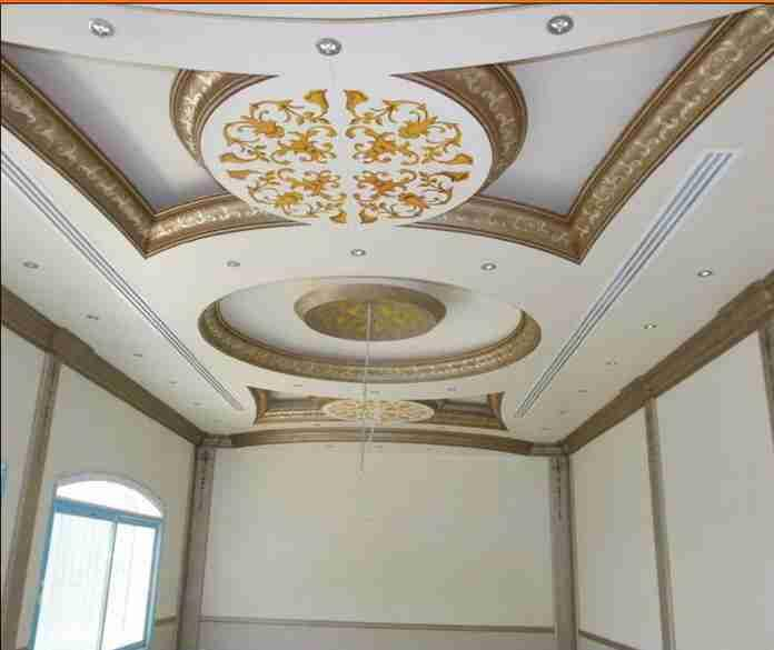 Gypsum Ceiling Designs : Gypsum ceiling design ideas android apps on google play
