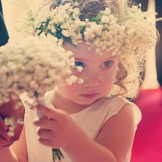 Wedding photographer paulo sampaio (bffotografia). Photo of 04.11.2015