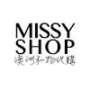 Missy Shop 澳洲私物代購