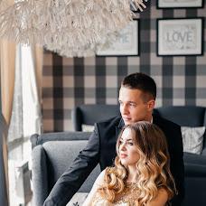 Wedding photographer Alina Skorinko (skorinkophoto). Photo of 16.01.2018