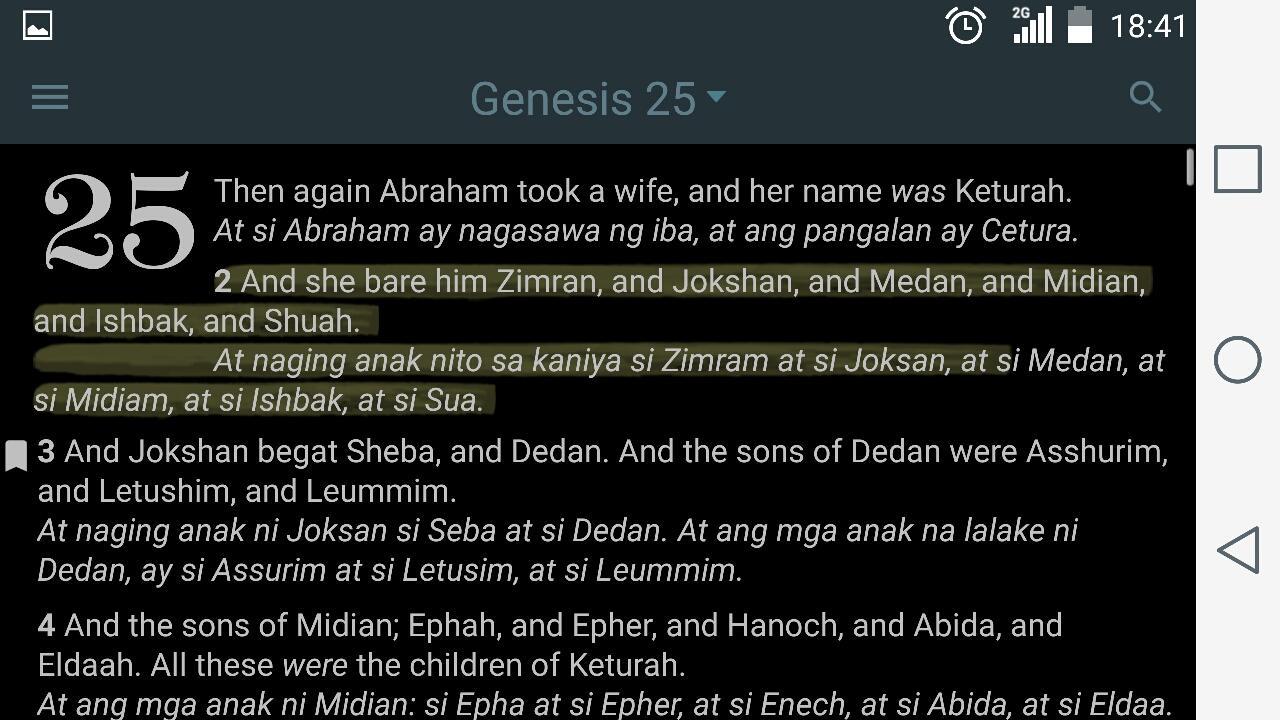 Ang hookup biblia king james version