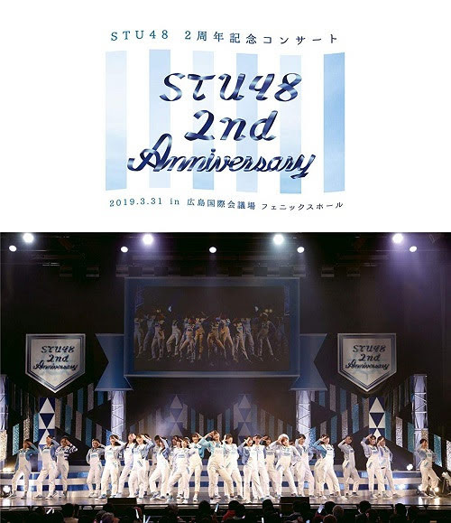 191106 (BDISO) STU48 2nd Anniversary Blu-ray