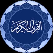 Quran - Español