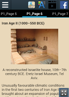 History of Ancient Israel - náhled