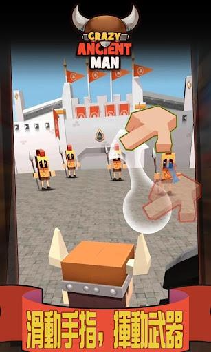 瘋狂擲斧者|玩街機App免費|玩APPs