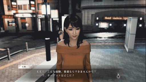 彼女_イベント