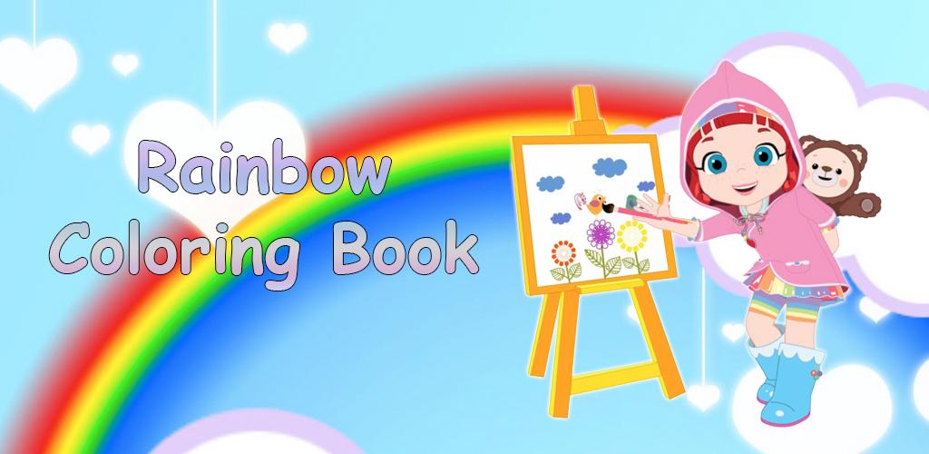 Download اللوحة قوس قزح روبي التلوين الألعاب الكتاب Apk Latest