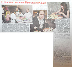 "Photo: Article in ""Vancouver Express"" newspaper №24 (329) June 21, 2011"