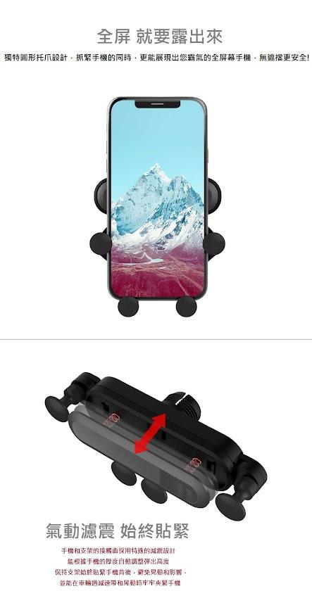 輕奢簡約 重力隱形 車載手機架