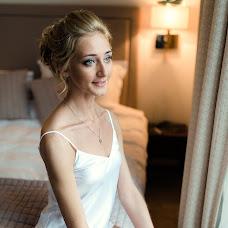 Wedding photographer Vladislav Novikov (vlad90). Photo of 11.04.2018