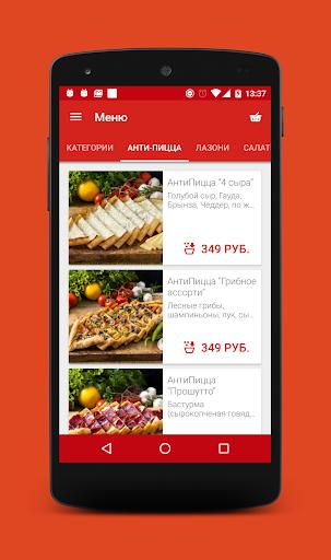 玩免費生活APP|下載Анти-пицца app不用錢|硬是要APP
