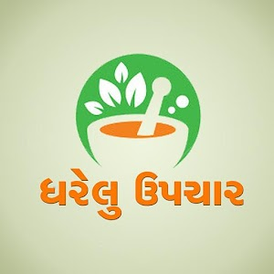 Download Gujarati Gharelu Upchar for PC