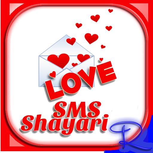 Love SMS Shayari
