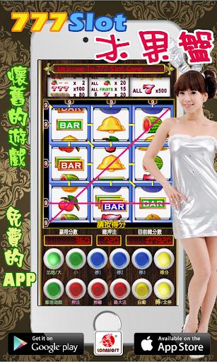 777 Slot Fruit 1.12 screenshots 17