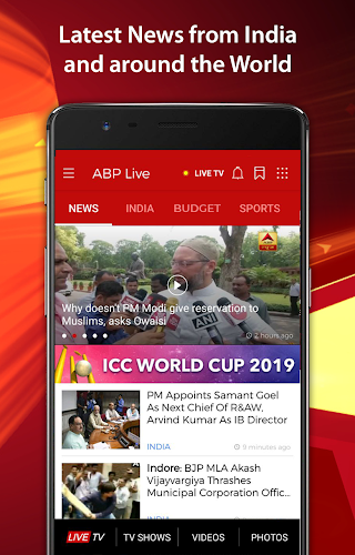 Download ABP News - Budget / World Cup Breaking News,LiveTV