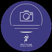 فوتوكام - PhotoCam