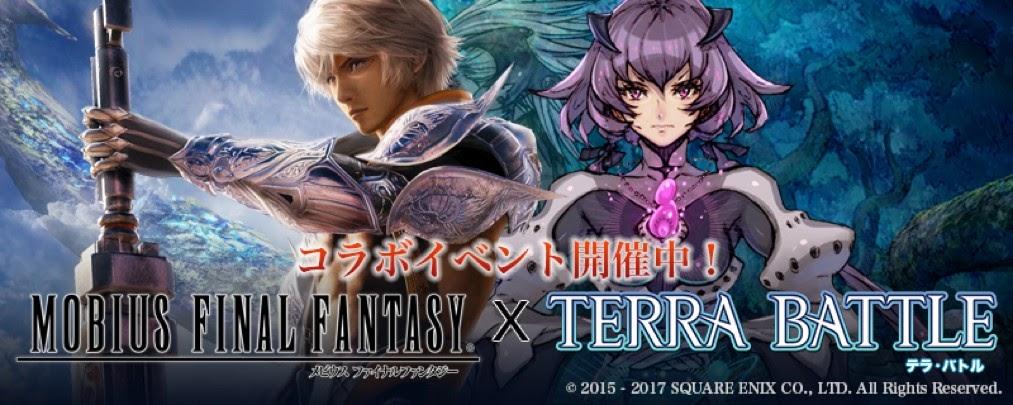 [Terra Battle] โคลาโบร่วมกับ Mobius Final Fantasy
