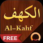 Surah Al-Kahf الكهف Icon