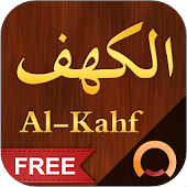 Surah Al-Kahf  الكهف Android APK Download Free By Quarter Pi: Best Pro Islamic Apps For Muslim Ummah