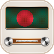 Bangla Radio - বাংলা রেডিও APK