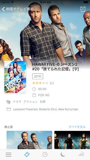Japanese Television Free 5.6.3 PC u7528 2