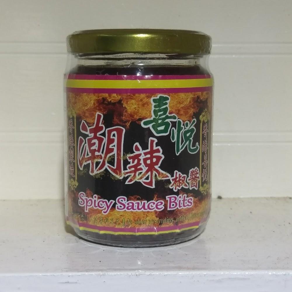 喜悅潮辣醬 純本地製造 滿$300包順丰站取