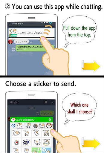 免費下載娛樂APP|Fukushima cat Stickers Free app開箱文|APP開箱王