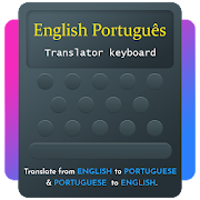 English Portuguese Translator Keyboard