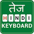 Fast Hindi keyboard- Easy Hindi English Typing