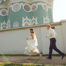 Wedding photographer Ekaterina Kiseleva (Skela). Photo of 18.09.2015