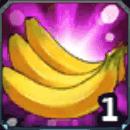 甘〜いバナナ