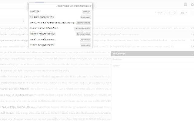 voice message template