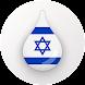 Drops: 無料でヘブライ語とヘブライ文字を学ぼう!