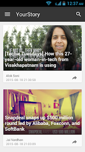 YourStory- screenshot thumbnail