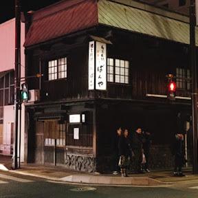 【居酒屋探訪】青森の郷土料理と日本酒を味わえる最高の居酒屋 / 青森県八戸市の「ばんや」
