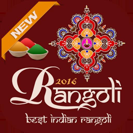 Rangoli Designs HD 遊戲 App LOGO-硬是要APP