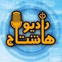 Radio HashTag icon